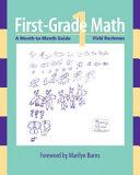 First-grade Math