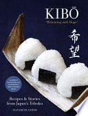 Kibo   Brimming with Hope