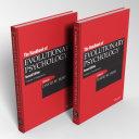 The Handbook of Evolutionary Psychology  Two Volume Set