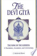 Devi Gita  The