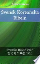 Svensk Koreanska Bibeln