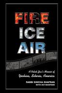 Fire Ice Air Book PDF