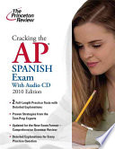 Cracking the AP Spanish Exam