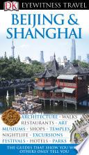 DK Eyewitness Travel Guide  Beijing and Shanghai
