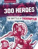 300 Heroes