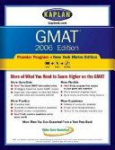 GMAT 2006  Premier Program