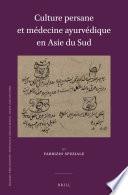 Culture persane et m  decine ayurv  dique en Asie du Sud
