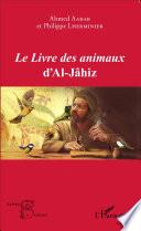 Le Livre des animaux d Al J  hiz