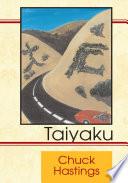 Taiyaku