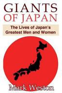 Giants of Japan