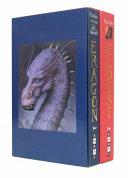Eragon; Eldest by Christopher Paolini
