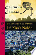 Capturing Chinese Short Stories from Lu Xun s Nahan