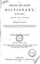 English and Arabic Dictionary