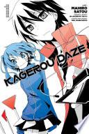 Kagerou Daze, Vol. 1 (manga) : guardian of his domestic domain--has refused to...