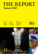The Report Taiwan 2007
