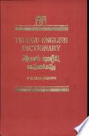 Telugu English Pocket Dictionary
