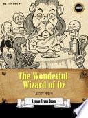 The Wonderful Wizard of Oz                                                06