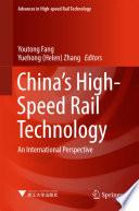 China S High Speed Rail Technology