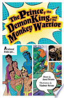 The Prince  the Demon King  and the Monkey Warrior
