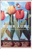 Tra i fiori il ciliegio, tra gli uomini il guerriero