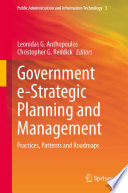 Government e Strategic Planning and Management