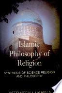 Islamic Philosophy of Religion