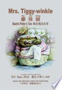 04   Mrs  Tiggy winkle  Traditional Chinese Hanyu Pinyin