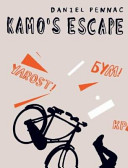 Kamo s Escape