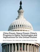 China Dream Space Dream