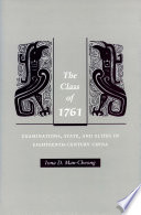 The Class of 1761