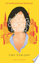 Kim Jiyoung Geboren In 1982