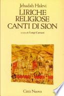 Liriche religiose e canti di Sion