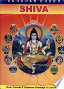 Ekadash Rudra Shiva : ...