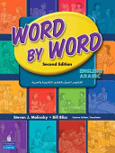 Word by Word Picture Dictionary English Arabic Edition