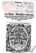 Beschreibung, Vom Ursprung, anfang und herkhomen des Adels