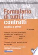 Formulario di tutti i contratti pubblici e privati