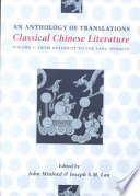 Classical Chinese Literature  From antiquity to the Tang dynasty