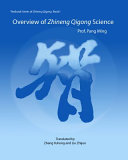 Overview of Zhineng Qigong Science: Textbook Series of Zhineng Qigong -