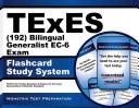 Texes  192  Bilingual Generalist Ec 6 Exam Flashcard Study System