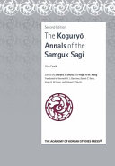 The Koguryo Annals of the Samguk Sagi