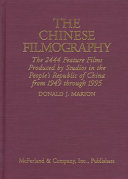 The Chinese Filmography