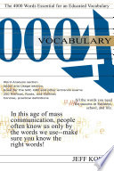 Vocabulary 4000 : forget or feel self-conscious about using....