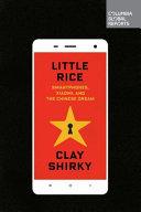 Little Rice