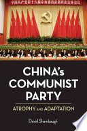 China s Communist Party