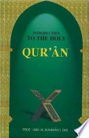 Introduction to the Holy Qur An