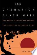 OSS Operation Black Mail