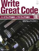 ライト・グレート・コード