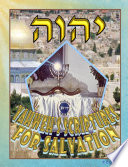Yahweh s Scriptures For Salvation