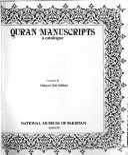 Quran Manuscripts
