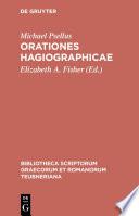 Orationes hagiographicae